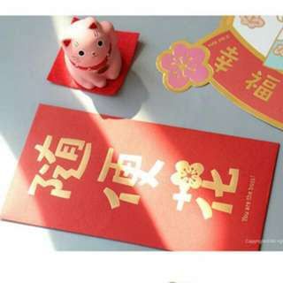 Red Packet (10 in 1 Pk)