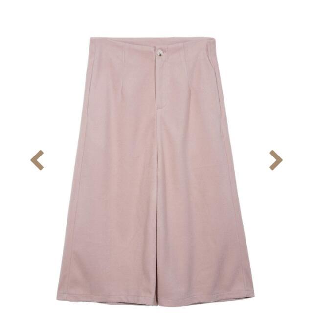 高腰雙口袋寬褲