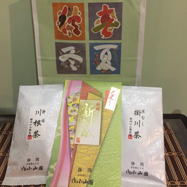 🇯🇵日本帶回静岡(小山園)頂級煎茶系列
