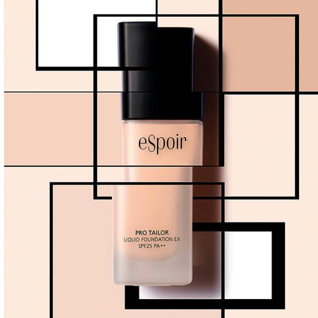 (含運)eSpoir Pro Tailor EX 粉底液