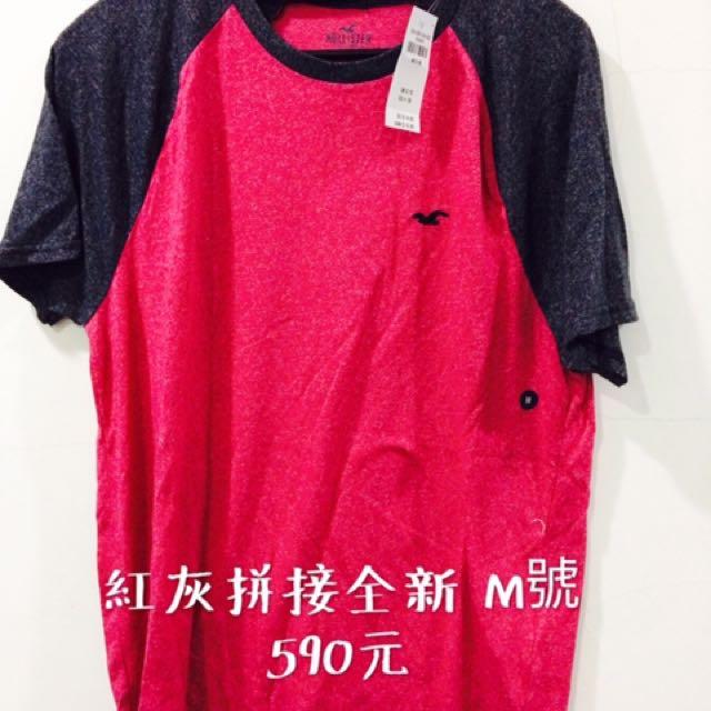 Hollister 紅灰拼接全新t-shirt