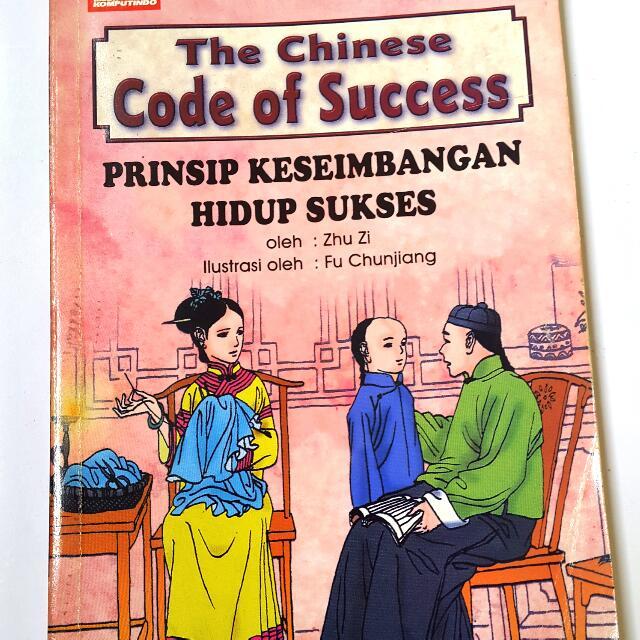 Komik Chinese Code Of Success