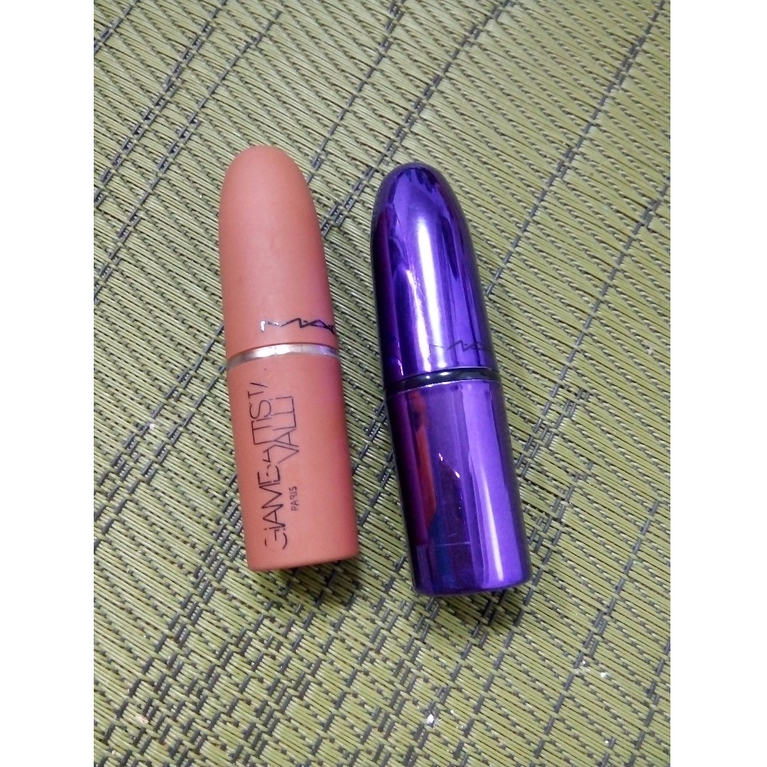 MAC LIPPIE BUNDLE
