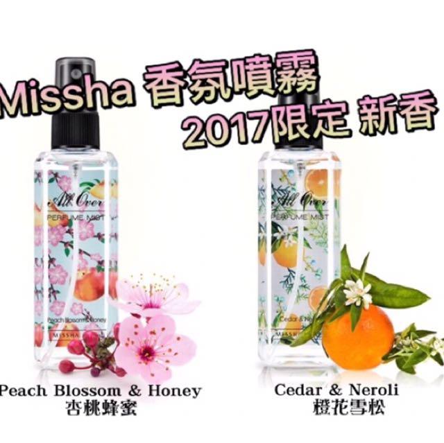 Missha香水