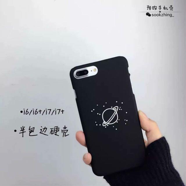 Saturn Phone Case