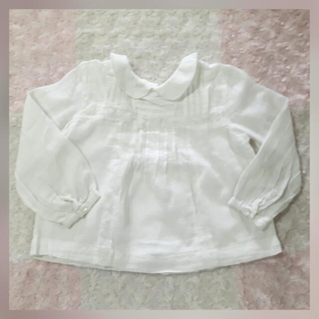 Sferra Toddler Top