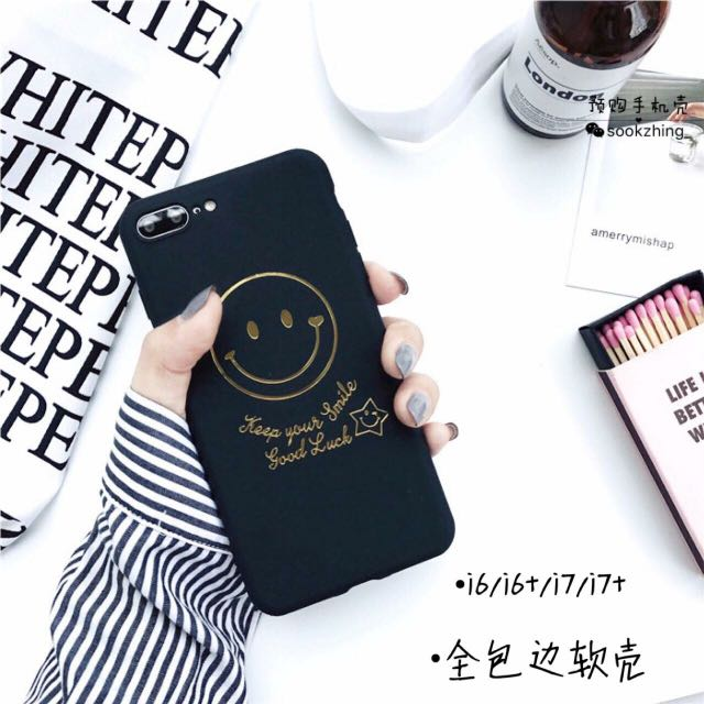 Smiley Phone Case