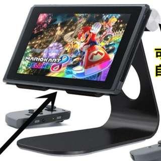 Nintendo Switch Adjustable Stand