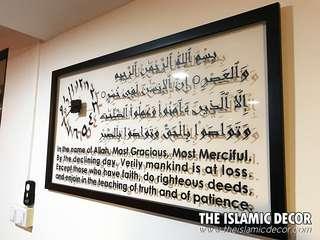 Surah Al Asr + Clock on acrylic display with Frame