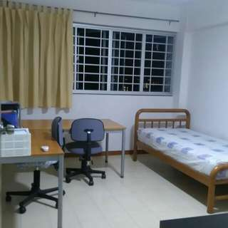 Bedok North BLK 4XX Room