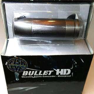 NEW!  Bullet HD 12.0mega Pixels Camera