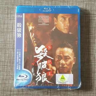 杀破狼 SPL Bluray