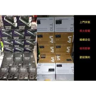 韓國IROAD A9 V7 V9 T10  BLACKVUE DR650S DR750GW THINKWARE F750 F770 行車記錄儀 香港行貨一年保用