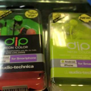Audio Technica CKL-33