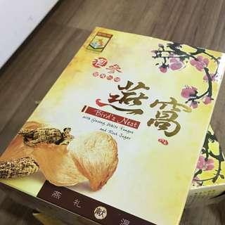Lee Yu Brand Bird's Nest