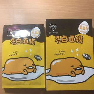 Gudetama Face Mask