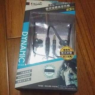 全新🆕➡運動型音控接聽氣密耳機  E-books S34  *(原價350元)