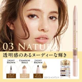 Jourmoe 眼線液 眼影 眼線筆三合一完美防水眼妝筆 03色natural日本帶回