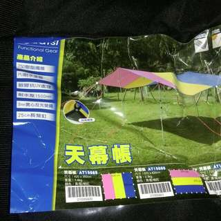 ADISI 天幕帳AT15086 (天幕帳、露營、戶外休閒、抗UV、遮陽)