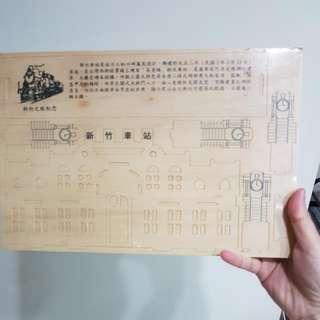 🚚 新竹車站木頭拼圖模型