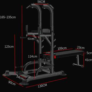 Pull up Chin Up Barbell Dumbbell Bench Station