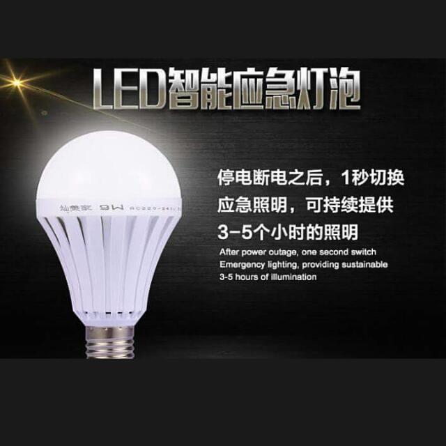 緊急照明燈泡