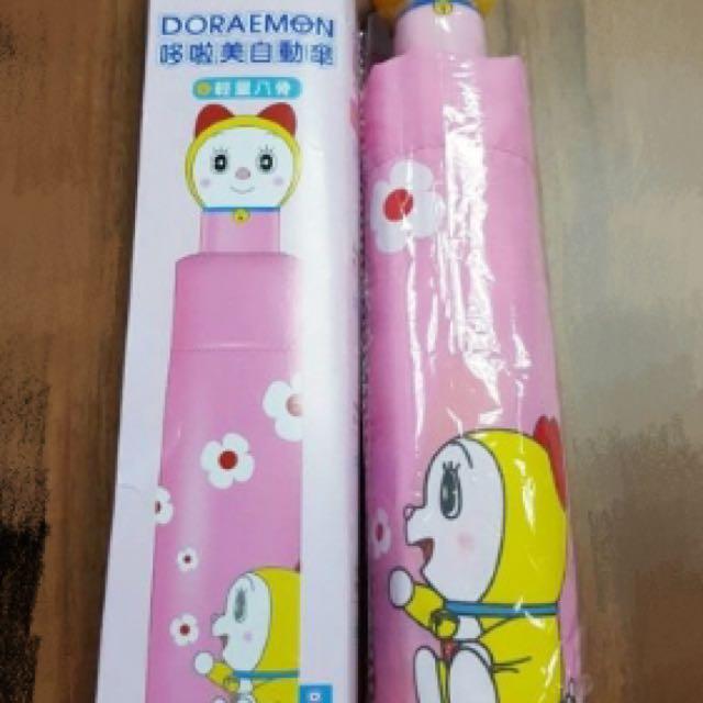 哆啦美自動傘