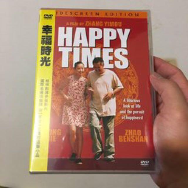 全新 幸福時光 DVD