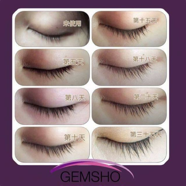 Gemsho Eyelashes Latisse Health Beauty Hair Care On Carousell