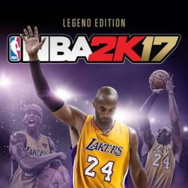 Limited Edition NBA 2K17 on PS4