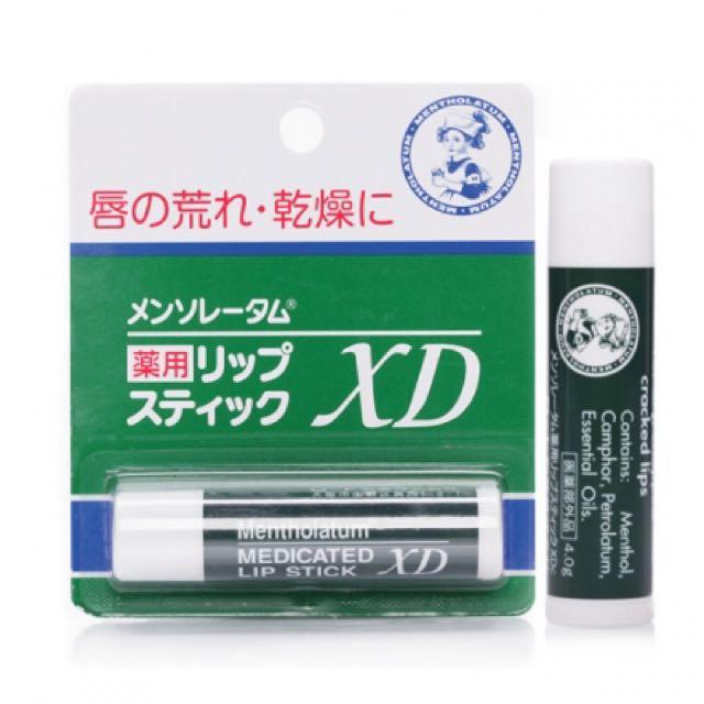 只送不賣‼️滿$300就送👉MENTHOLATUM曼秀雷敦 護唇膏 3.5g