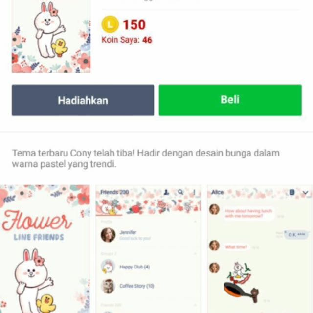 Theme Sticker Line