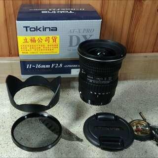 可議價 Tokina 11-16mm F2.8 鏡頭