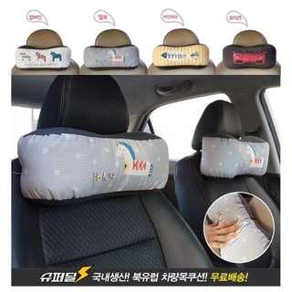 車用頸腰枕