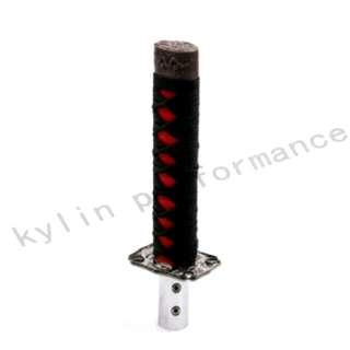 Katana Gear Shift Knob 15cm