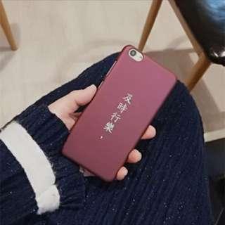 Iphone7 手機殼