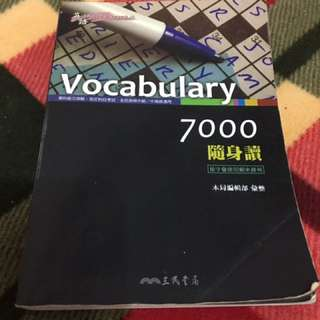 Vocabulary 7000 隨身讀