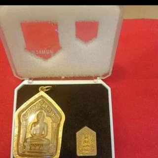 Thai Amulet-LP Tee Phra Khun Paen Pong Maha Phut