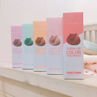 [INSTOCK/NEW] April Skin Turn-up Color Treatment