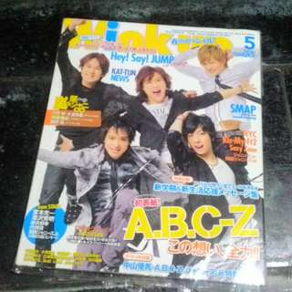Wink Up A.B.C-Z Cover