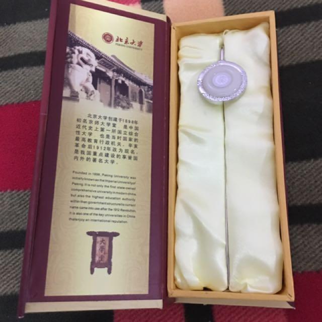 北京大學 書籤 送明信片一疊