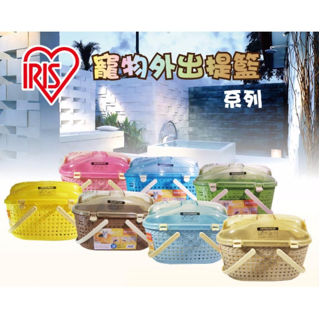 【狗狗研究所】日本 IRIS 寵物 提籃 外出籠 (附背帶) 透氣 提籠 運輸籠 外出包 背包 狗 貓