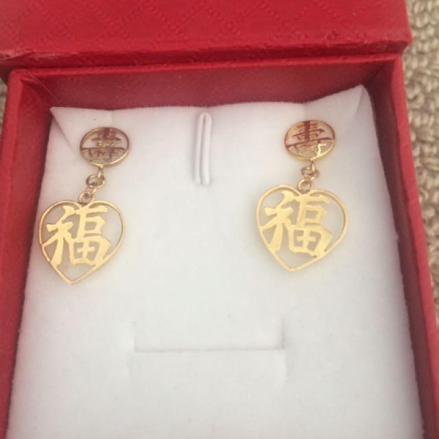 Chinese Earrings
