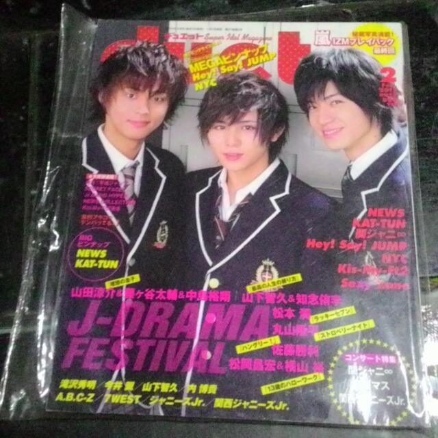 Duet Magazine