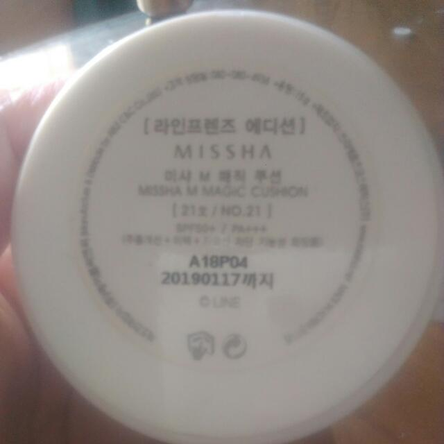 Missha Magic Cushion Refill #21