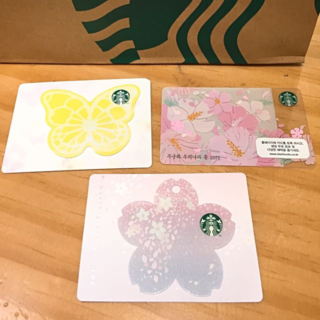 Starbucks Cards Sakura