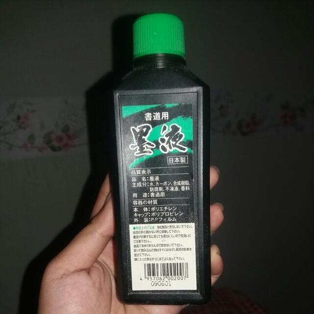Tinta Shodo ASLI dari Jepang