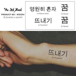 Temporary Tattoo - Buy 5 Free 1 ( Ready Stock)