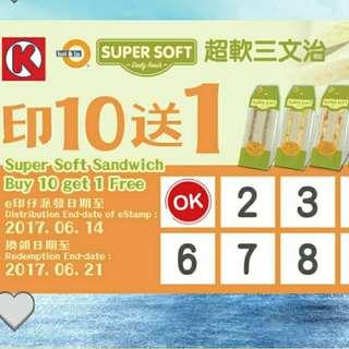Super Soft超軟三文治OK Stamp電子印花1個