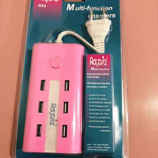 Multi Function Charger